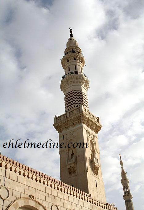 reisiyye minaresi